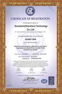 Body Worn Camera and Docking Station ISO 9001-2008 certificate from Novestom